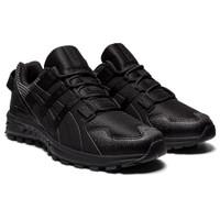 ASICS Gel-Citrek 2 - Trail Running Shoes