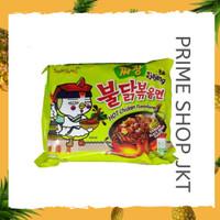 Samyang Buldak Jjajang 140gr Halal Hot Chicken Flavor Ramen Black Bean