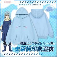 Jaket Anime Rimuru Tempest Unisex | Tensei Shitara Slime Datta Ken