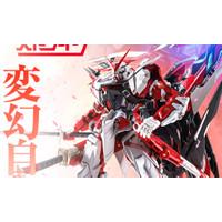 Bandai Metal Build - Astray Red Frame Kai (Alternative Strike Ver.)