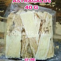 ASTRAGALUS (BEI QI)