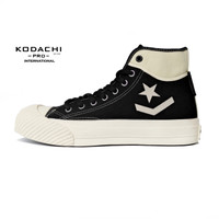 """Sepatu Kodachi Pro """"The New Yorker"""" Waterproof Hitam/Cream"""