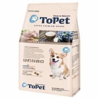 SAJO TOPET Super Premium Grade DRY DOG FOOD 1.2kg - CHICKEN & RICE