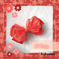 Pita Jepit Imlek/Chinese New Year- Banana/French Clip/Buaya/Bando/baby