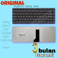 keyboard laptop ASUS X45 X45A X45U X45C X45V k43 ORIGINAL