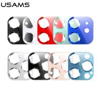 USAMS Camera Lens Glass Film/Pelindung Kamera for iPhone - iPhone 12, Putih