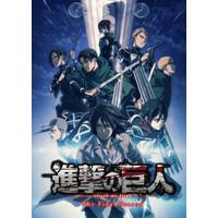 Poster Anime A3+ - Attack On Titan - Shingeki no Kyojin (A)