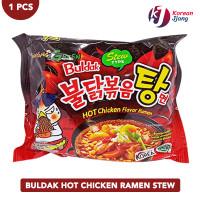 SAMYANG HOT CHICKEN RAMEN BULDAK STEW - MIE KUAH KOREA EXTRA PEDAS