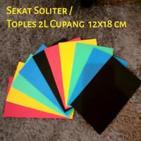 Sekat Aquarium Soliter Toples fot Betta / Cupang 12 x 18 cm