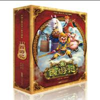 Buku Cerita 3D Mandarin Journey To The West Buku Impor Murah