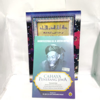 Paket Kitab Risalah Ahlusunnah wal Jamaah dan Terjemah Risalah Aswaja