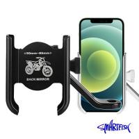 Smartfish Holder HP Motor Phone Holder Sepeda Paduan Aluminium 03-H1