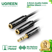 UGREEN 3.5mm Male to 2 Female Audio Splitter Cable - AV123/AV134