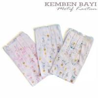 Gurita baby putih motif katun newborn