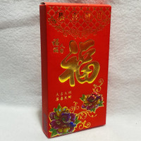 ANGPAO FUK / ANGPAO IMLEK / 1 BOX ISI 25 LEMBAR ( 08 )