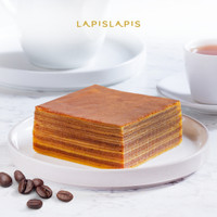 Lapis Legit Coffee Ukuran Quarter (10x10 cm)