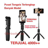 Tongsis Bluetooth Selfie Stick Remote Bluetooth Tripod Expandable L01
