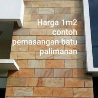 Batu alam Rtm palimanan - 30x60cm