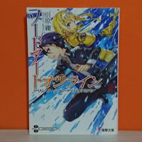 Dengeki Bunko Light Novel Sword Art Online 13 Alicization - Reki Kawah