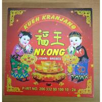 Dodol Kue Keranjang KHAS IMLEK NY. ONG 1 Set Isi 4 Pcs - HALAL