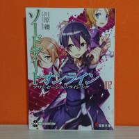 Dengeki Bunko Light Novel Sword Art Online 12 Alicization - Reki Kawah