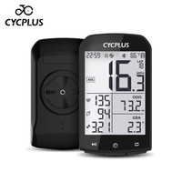 CYCPLUS M1 Bike Accessories GPS Bicycle Computer Cycling Speedometer - M1
