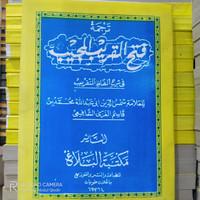 Fathul Qorib Makna Jawa Pegon