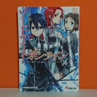 Dengeki Bunko Light Novel Sword Art Online 11 Alicization Running - Re