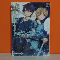 Dengeki Bunko Light Novel Sword Art Online 9 Alicization Beginning - R