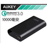 AUKEY POWERBANK 10050 mAh QUICK CHARGE 3.0 FAST CHARGER PB-T15