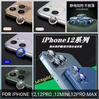 ring metal pelindung lensa kamera iphone 1212 mini 12 pro max tempered