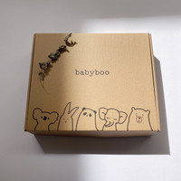 Babyboo Kraft Gift Box