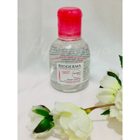 Bioderma Sensibio H2O Micellar Water for Sensitive Skin 100ml