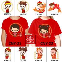 [ FREE NAMA ] Baju RED Kaos custom CHINESE CNY IMLEK SINCIA ANAK ADULT