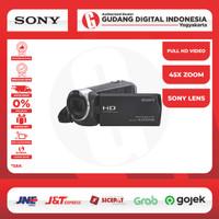 Sony Handycam HDR-CX405 Full HD