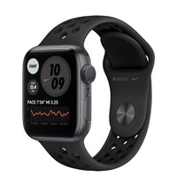 Apple Watch Series 6 Nike 40mm 44mm Gray Black Silver Platinum iBox - 40mm Black
