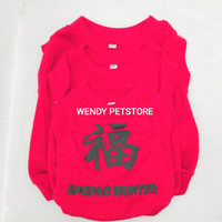 Baju Anjing / Kucing T-shirt Kaos oblong imlek Angpao Hunter