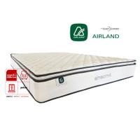 Springbed Airland Ambiente PIllowtop 200x200 cm (kasur saja)