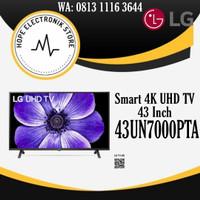 LG 43UN7000PTA - Smart 4K UHD TV 43 Inch