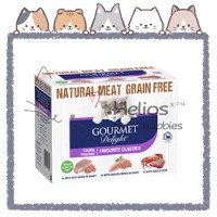 Gourmet Delight Grain Free Wet Cat Food Pouch 80 gr Bundling 12 pack