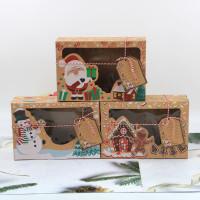 kotak natal box cookies kotak hamper christmas gift box natal MCB12