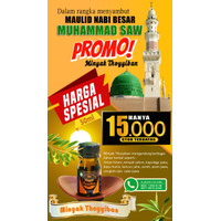 Promo Minyak Herbal Thoyyiban 50ml