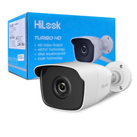 CAMERA CCTV HILOOK 1080P by Hikvision product THC-B120-PC