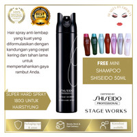 Shiseido Professional Stage Works Super Hard Spray Hair Spray styling