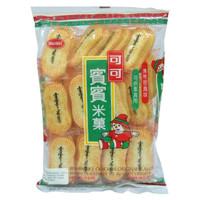Snack Beras BIN BIN Rice Crackers ORIGINAL