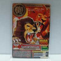 Animal Kaiser - GOLD Special Ops Leo Ver.3 - Original