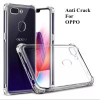 Anti crack OPPO F3 F3 Plus F1S A57 A37 Case antiCrack