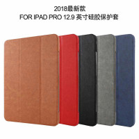X123- Cashing ipad pro 12,9 inchi 2018 bahan kulit