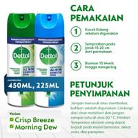 Dettol Antibacterial All in one Disinfectan Spray 225ml