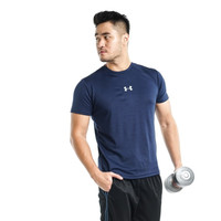 Kaos Olahraga Polos/ Baju Bahan Dry Fit / Baju Olahraga Pria UA01